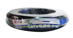 【PX大通】數位電纜線(電視/監視器)專用《5C-2V60S》台灣製造 品質穩定