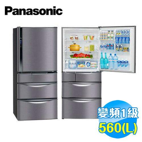 國際 Panasonic 560公升五門變頻冰箱 NR-E567MV