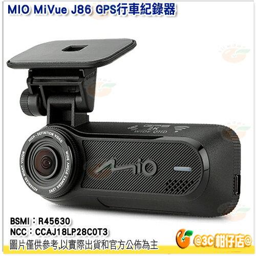 【滿1800元折180】 送大容量記憶卡 MIO MIVUE J86 行車記錄器 2.8K極致銳利 WIFI 1600P解析度 公司貨
