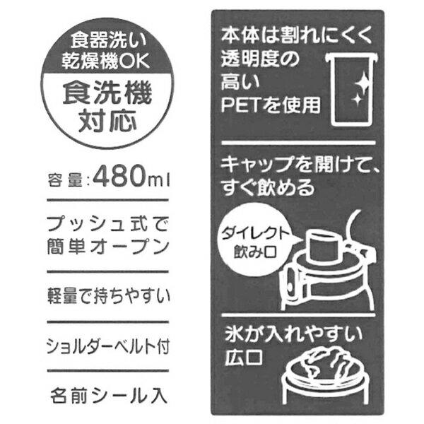 日本Skater兒童直飲式透明冷水壺  /  480ml  / PSB5TR -日本必買 日本樂天代購(1579)。滿額免運 7