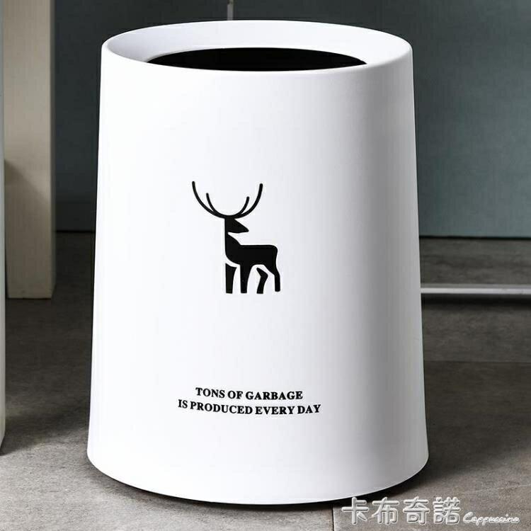 垃圾桶创意家用卧室客厅北欧风ins厕所卫生间纸篓简约轻奢圾圾桶 摩可美家