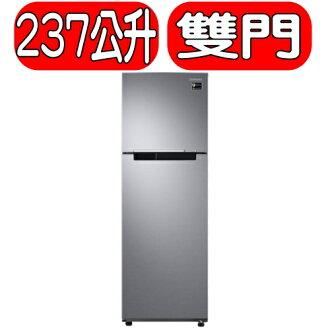 《特促可議價》SAMSUNG三星【RT22M4015S8/TW】237公升極簡雙門變頻冰箱