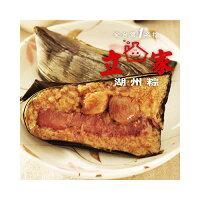 端午節粽子、人氣肉粽推薦【南門市場立家】湖州栗子鮮肉粽 10粒