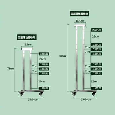 【四層移動置物架-2780-3370cm-1款組】居家帶輪落地儲物層架長度可定制-7201007