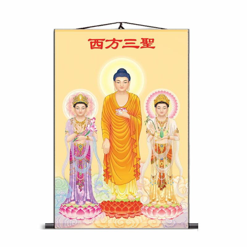 佛像掛畫 西方三圣佛像掛畫阿彌陀佛觀音神像三圣畫像立體居家供奉像接引圖 bw2387