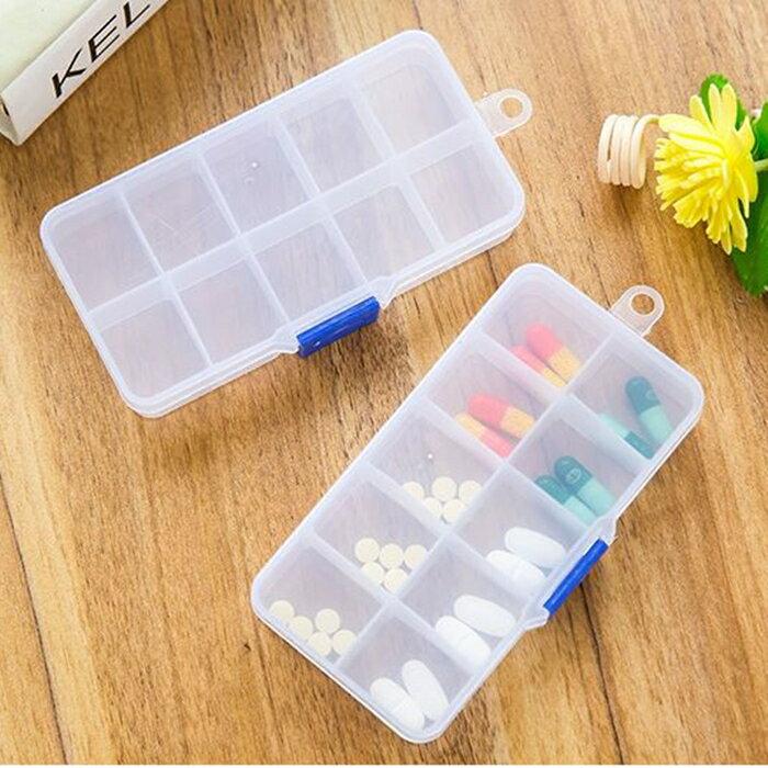 [Hare.D] 藥盒 10格 透明 藥盒 首飾盒 收納盒 儲物盒 整理盒 自由拼裝