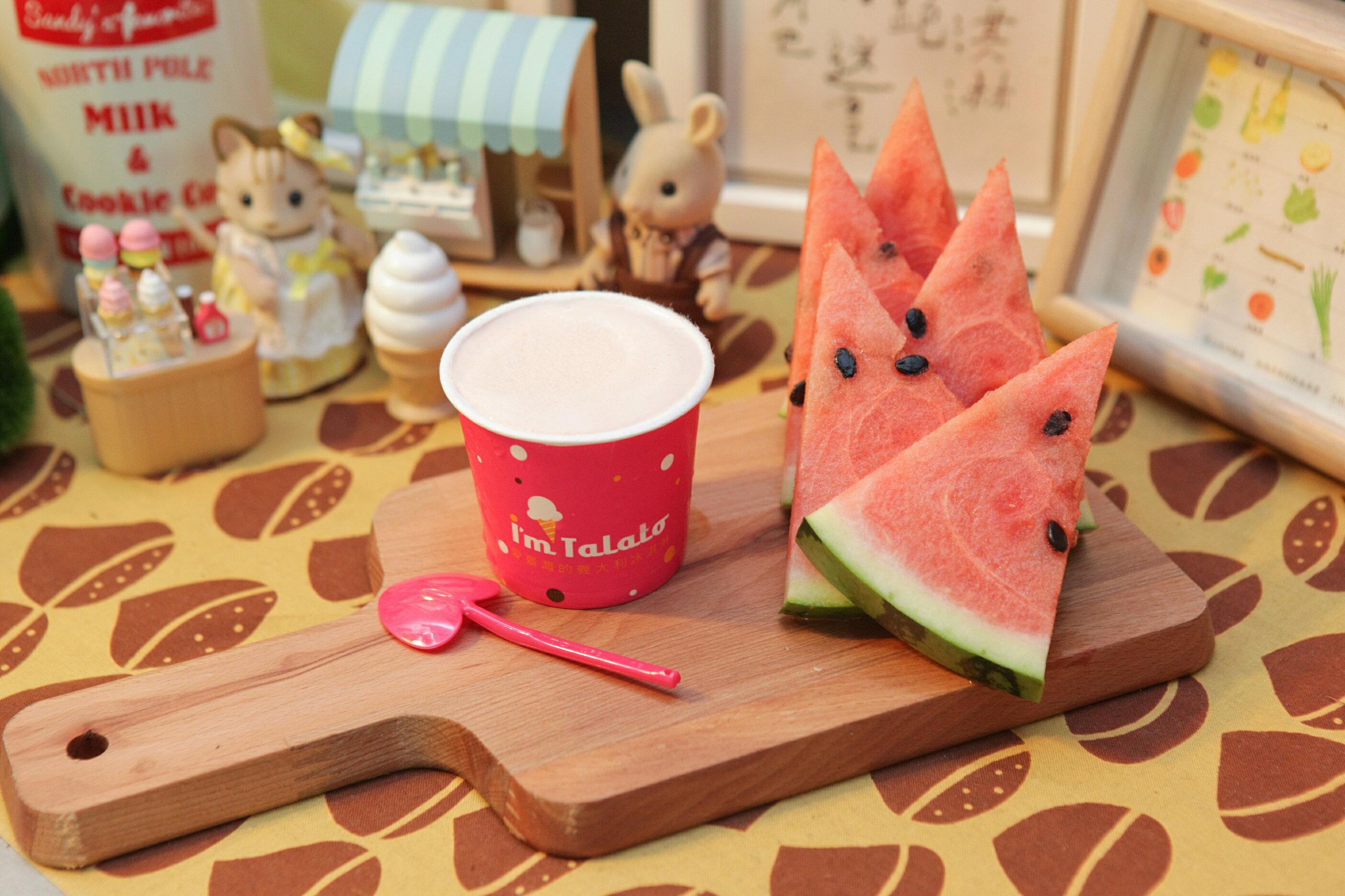 [i'm talato 義式冰淇淋] 西瓜冰淇淋120ml/杯