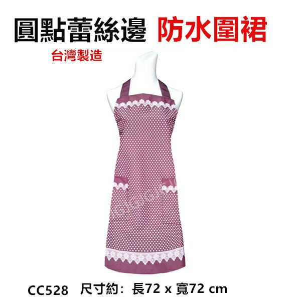 JG~紅蕾絲圓點防水圍裙台灣製造二口袋圍裙,咖啡店市場園藝餐飲業早餐店護士廚房制服圍裙