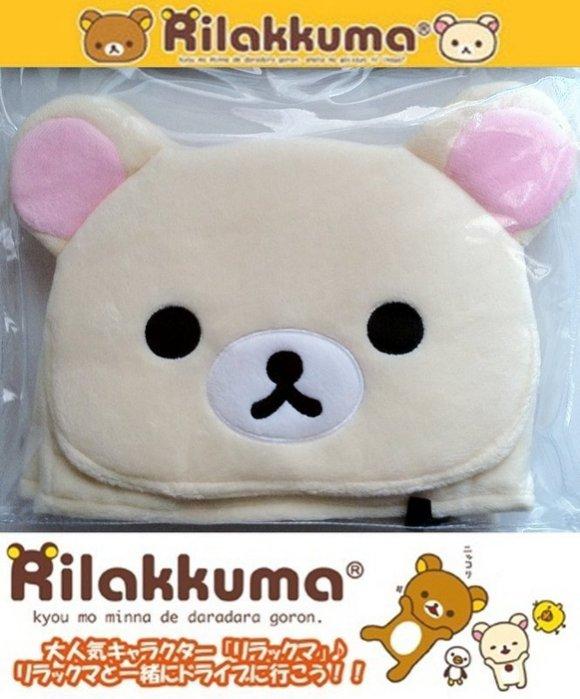 權世界@汽車用品 Rilakkuma 懶懶熊 拉拉熊 懶妹頭型造型面紙盒套 可家用和車用 RKE-10614