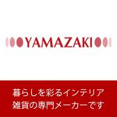 日本山崎生活美學 YAMAZAKI 台湾本店