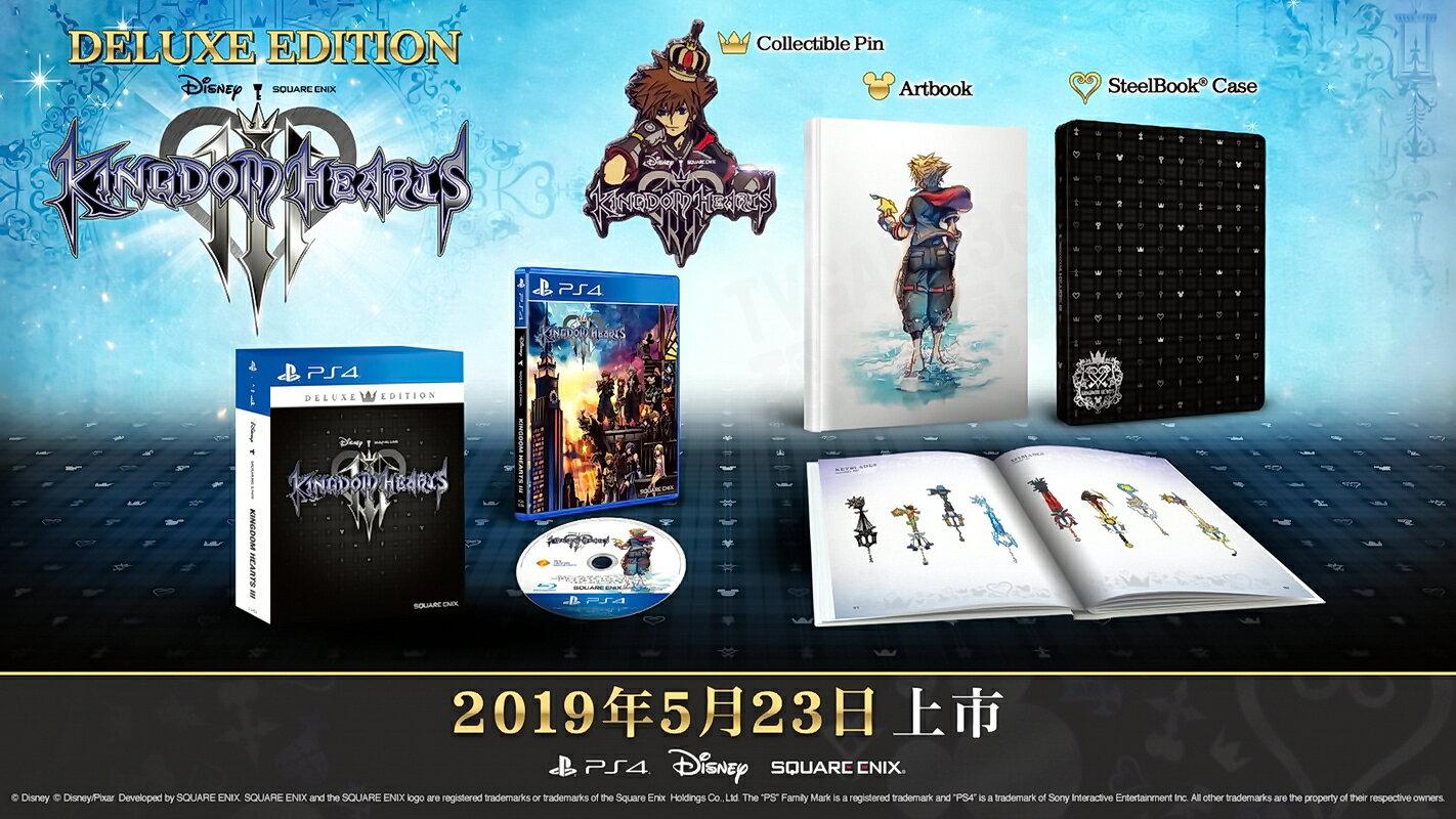 【全新未拆】PS4 王國之心3 KINGDOM HEARTS 3 III 限定版 典藏版 豪華版 中文版 台中恐龍電玩
