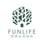 FUNLIFE梵萊生活設計