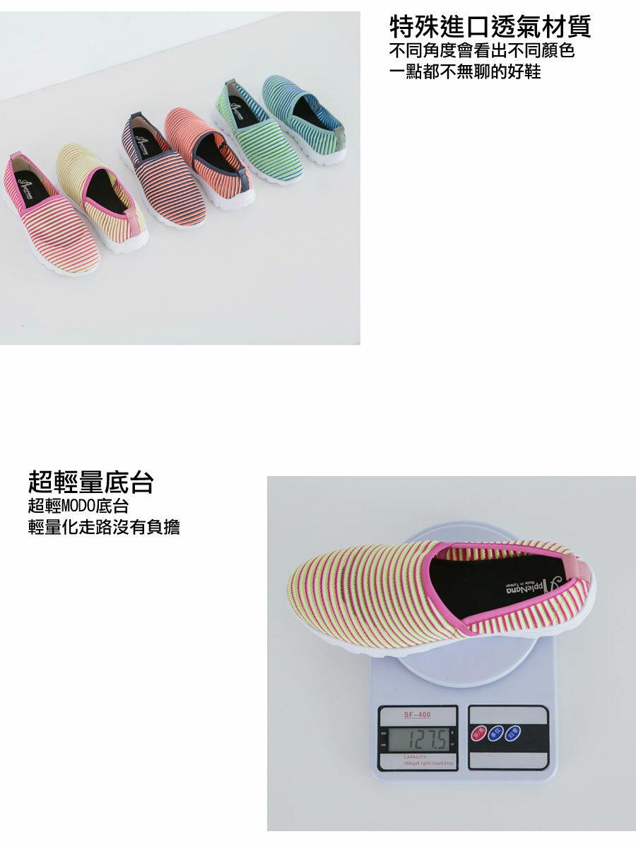 體驗價。變色運動風氣墊休閒鞋。AppleNana蘋果奈奈【QD65271080】 5