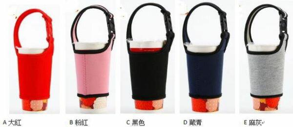 PS Mall 通用印字手搖飲料杯袋(素色款)【J1716】 1