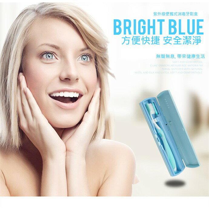 攜帶式牙刷殺菌盒 攜帶式牙刷消毒器