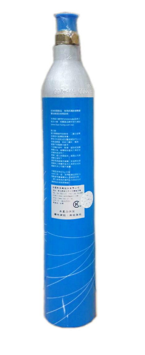 DRINKMATE 氣泡水機專用 二氧化碳鋼瓶 425g