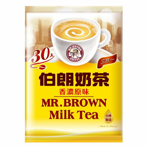 金車 伯朗奶茶-香濃原味 (17gX30入)x6袋/箱【康鄰超市】