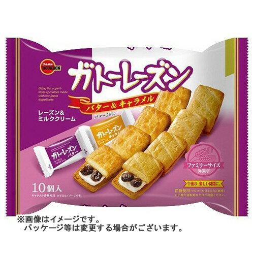 【江戶物語】 BOURBON 北日本葡萄乾夾心餅乾 5枚入 雙味10枚入 焦糖夾心 牛奶夾心 日本原裝 年貨 拜拜