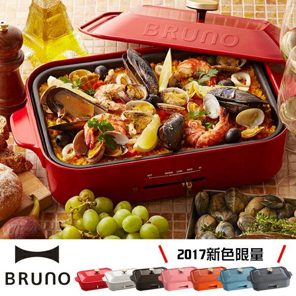 BRUNO多功能鑄鐵電烤盤