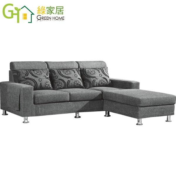 【綠家居】弗莉達時尚灰亞麻布L型沙發組合(三人座+收納式腳椅)