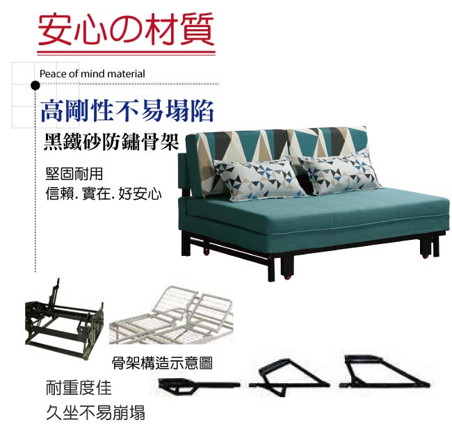 【綠家居】普欽 可拆洗亞麻布沙發/沙發床(拉合式機能設計)