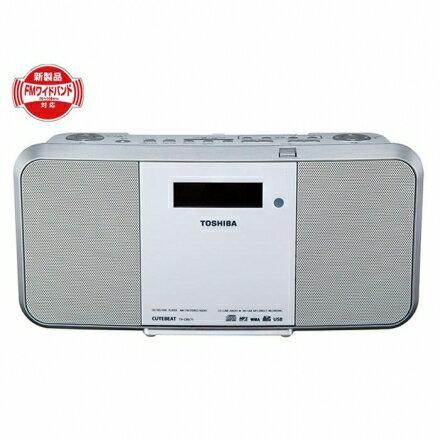 TOSHIBA 語言學習 CD/MP3/USB 手提音響 TY-CRX71TW 可快速及慢速播放 可錄音 公司貨 0利率 免運