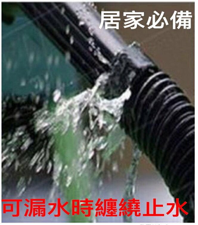 【NaYi】矽膠 耐高壓修補膠帶 電工 花園 水管修繕 漏水 止洩膠帶 防水膠帶 漏水 防水 抓漏 防滑 防護 止漏膠帶 非 起子 電鑽 磨甲器 電鋸 7