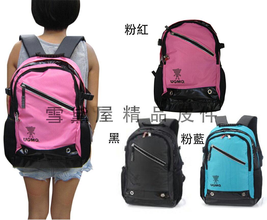 ~雪黛屋~UNME 後背包大容量可A4資料夾台灣製造超輕護脊休閒書包彈性保護肩帶特殊EVA高密度男女全齡適用U3231
