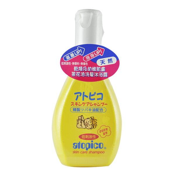 大島椿Atopico頂級嬰兒沐浴潔髮露200ml瓶◆德瑞健康家◆