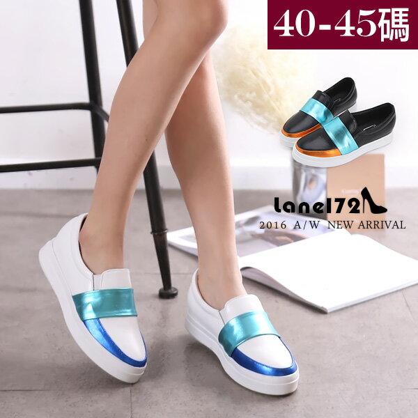 大 女鞋~顯色松糕厚底鞋40~43碼~TL60046 172巷鞋舖~