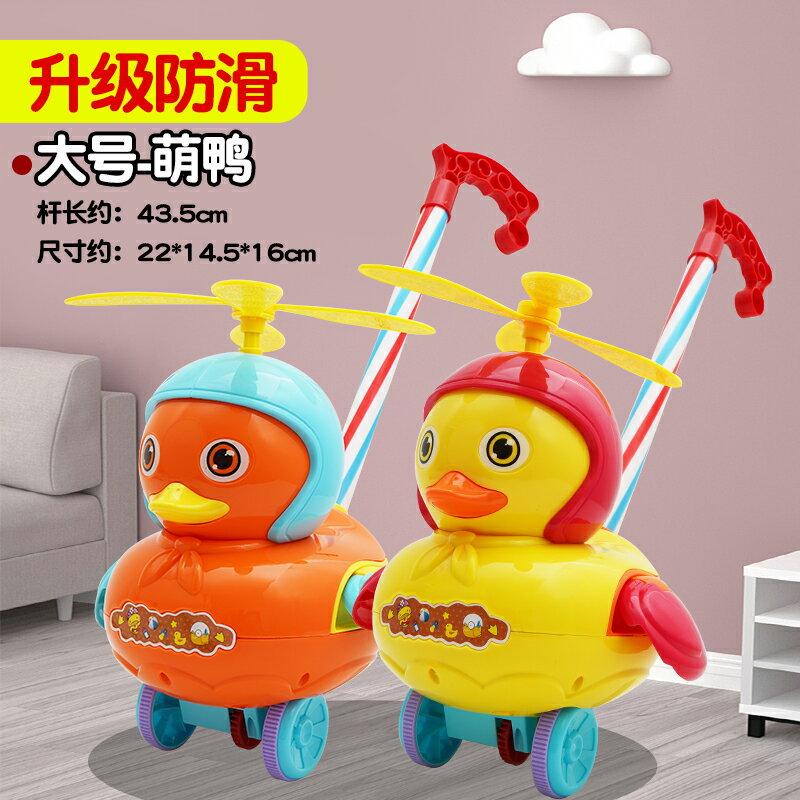 助步車 兒童手推玩具推推樂飛機學步推拉推車兒童寶寶一歲小著走的幼單桿『XY20834』