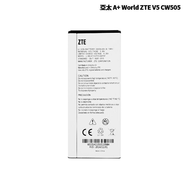 亞太 A+ World ZTE V5 CW505 原廠電池/電池 【中興紅牛】2400mAh/隨機出貨