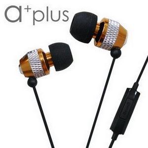 Ainmax 艾買氏網購專家:{光華成功NO.1}a+plus耀眼金鋁合金入耳式可通話立體聲耳機喔!看呢來