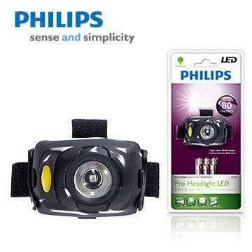 {光華新天地創意電子}PHILIPS 飛利浦 SFL6050 戶外型防水橡膠LED手電筒 喔!看呢來