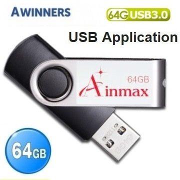 Ainmax 64GB USB3.0 高速隨身碟.(本商品有黃色及黑色.隨機出貨.恕不提供選色)