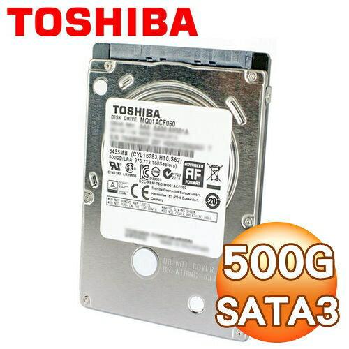 [nova成功3C]TOSHIBA 東芝 MQ01ACF050 500GB 7200轉 7mm 16M快取 2.5吋 SATA3內接硬碟