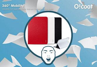 [NOVA成功3C]Ozaki O!coat Slim iPad mini w Retina超薄折疊式保護套