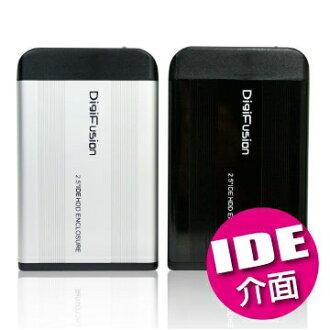 {光華成功NO.1} 伽利略 Digifusion (HD-251U2) IDE USB2.0 2.5吋 硬碟外接盒 喔!看呢來