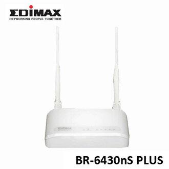 [NOVA成功3C]訊舟 EDIMAX BR-6430nS Plus N300多模式無線網路分享器 喔!看呢來
