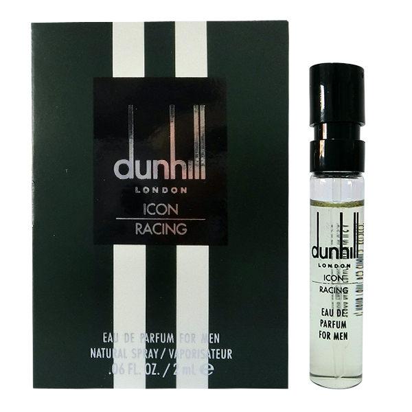 Dunhill Icon Racing 極速男性淡香精2ml 針管《Belle倍莉小舖》