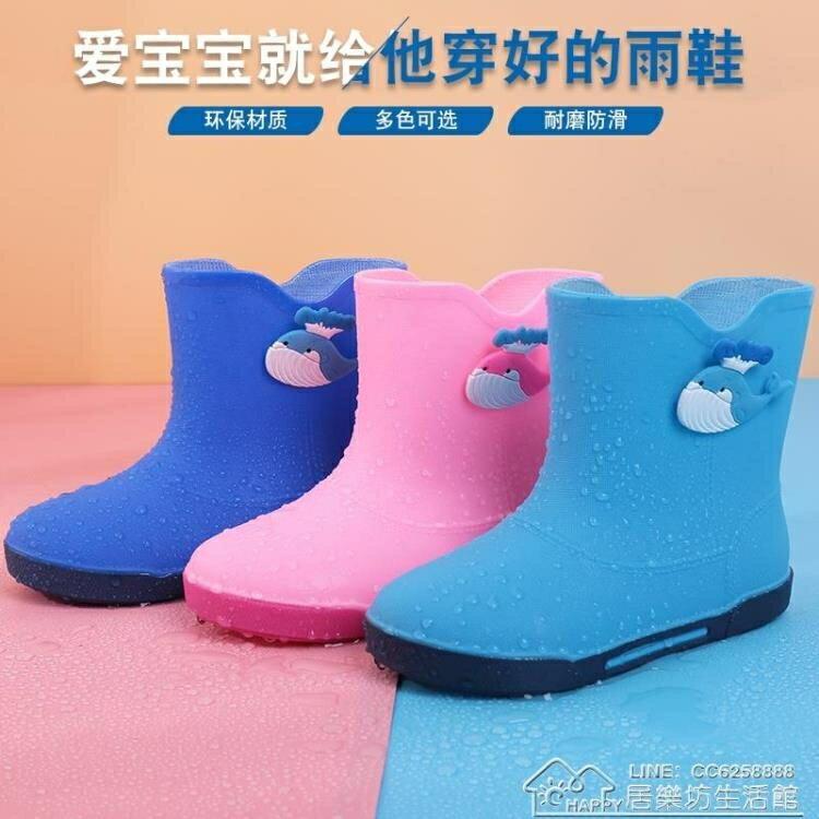 女孩男孩5-6-7-8-9-歲雨靴男童女童雨鞋小學生中筒水靴防滑雨靴yh