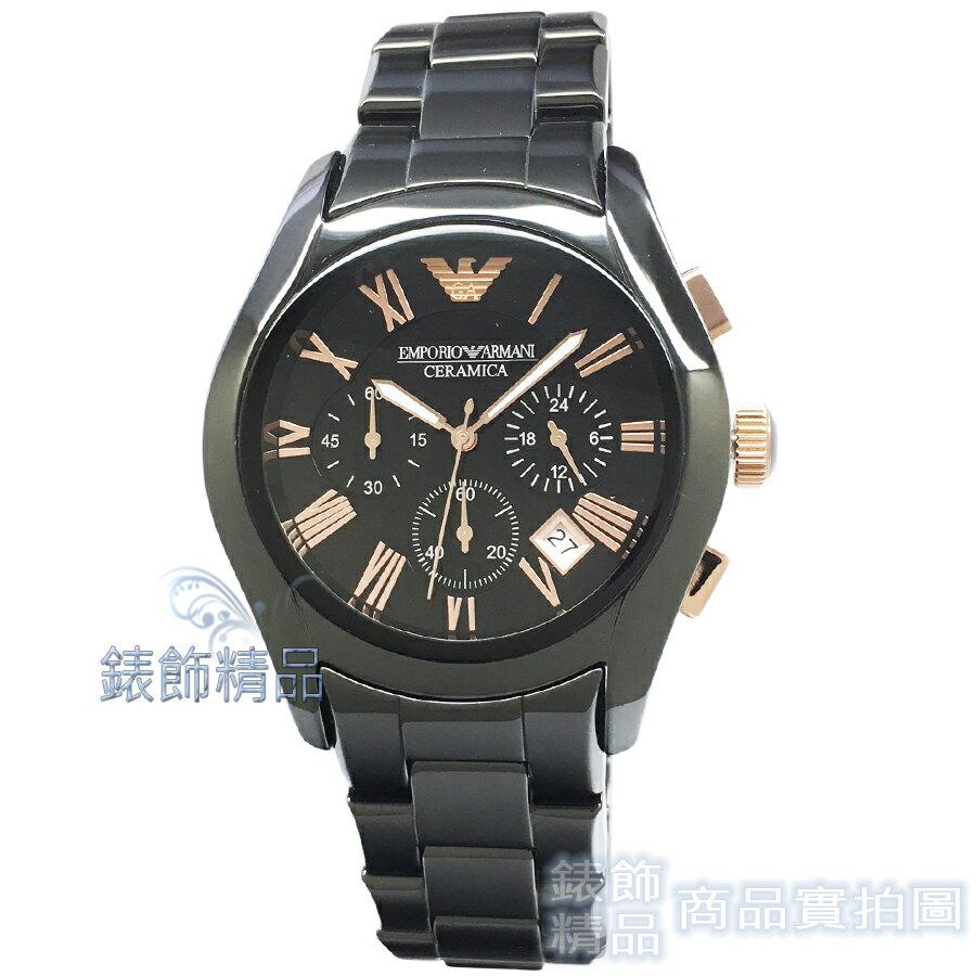 【錶飾精品】ARMANI手錶 AR1410 亞曼尼 三眼計時碼錶 日期 玫金時標 黑色 陶瓷 男錶