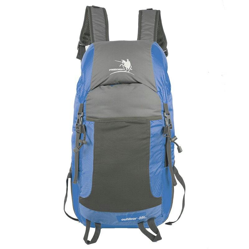 【FREE KNIGHT】35L 大容量防水旅行折疊收納包/後背包(藍) FK0710BU