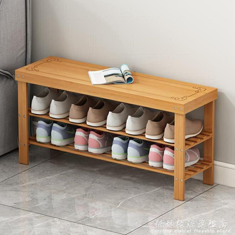 門口小鞋架簡易家用鞋櫃經濟型省空間換鞋凳防塵多層實木可坐鞋櫃SUPER 全館特惠9折