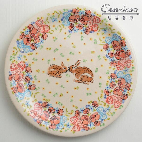 波蘭陶小兔花園系列圓形餐盤陶瓷盤菜盤點心盤圓盤沙拉盤27cm波蘭手工製