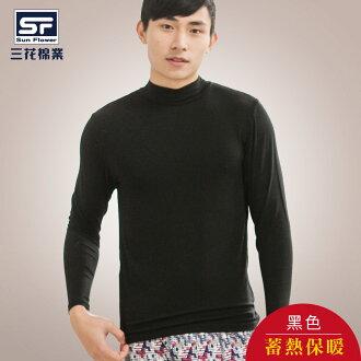 【Sun Flower三花】三花急暖輕著男高領衫 黑
