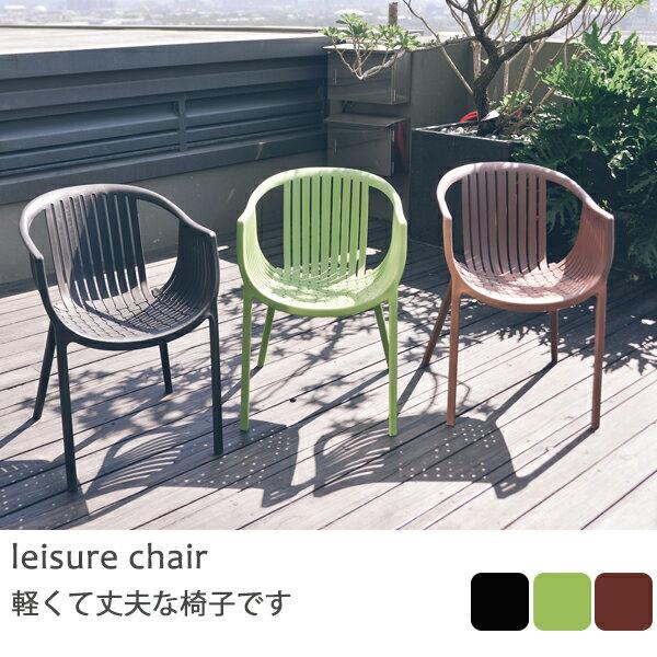 餐椅 休閒椅 電腦椅~K0033~柏特大U編織休閒椅^(三色^) 完美主義