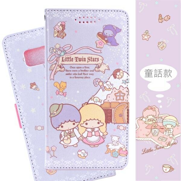 【雙子星】Samsung Galaxy Note8 戀愛系列彩繪可站立皮套(童話款)