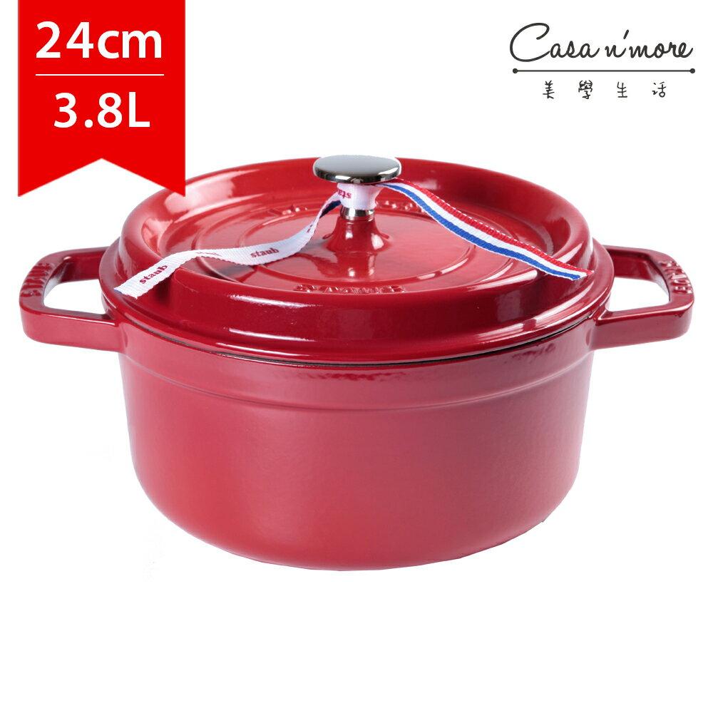Staub 圓形鑄鐵鍋 湯鍋 燉鍋 炒鍋 24cm 3.8L 櫻桃紅 法國製 - 限時優惠好康折扣