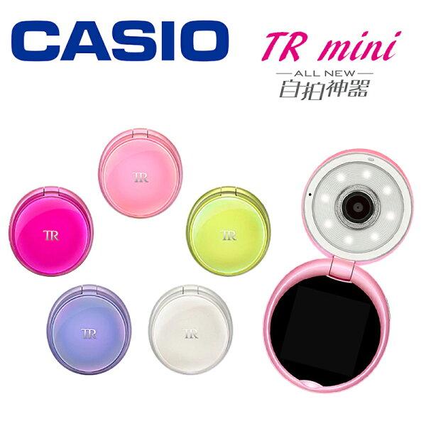 ◎相機專家◎Casio卡西歐TRminiTR-M11聚光蜜粉機自拍神器TR-mini群光公司貨